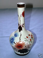 Beautiful Vintage Hand Crafted Art Glass Painted Vase