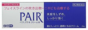 Lion Pair Acne Medicated cream W from 14g Japan F/S