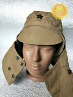 Cap Afganka Authentic Dated Soviet USSR Army Military Desert Hat size 56 New