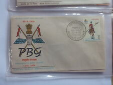 INDIA 1973 PRESIDENTS BODYGUARD FDC FIRST DAY COVER MADRAS