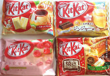 Japan KitKats  50pieces BUTTER Cookie RASBERRY GINGER PUDDING flavored kit kats