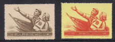 China  1954  Sc #239-40  NGAI  (2-8017)