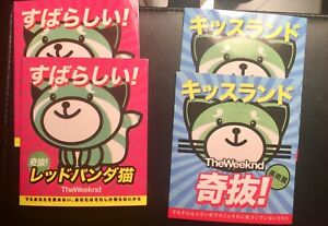 🇯🇵 The Weeknd RARE Kiss Land 2013 Stickers (4) After Hours Starboy PROMO ONLY