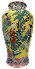 PALACE Chinese Export 19thC Qing Famille Jaune Chinoiserie Vase Jar w/Rose+Verte