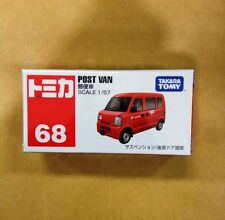 Tomica #68 Post Van 1/57 Tomy Diecast from Japan Takara Tomy