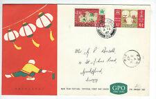 HONG KONG - SG242-243 - CHINESE NEW YEAR ILLUSTRATED FDC