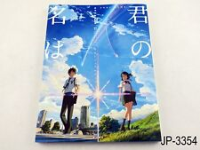 Your Name Official Visual Guide Japanese Artbook Kimi no na wa Book US Seller