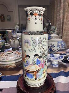 antique Chinese famille rose porcelain vase Republic Period