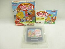 MAGICAL PUZZLE POPILS Item ref/2200 Game Gear Japan Game gg