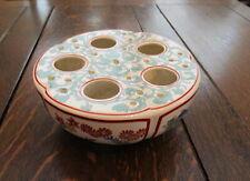 Mottahedeh Porcelain Crocus Bulb Bowl Planter Japanese Kakiemon Design