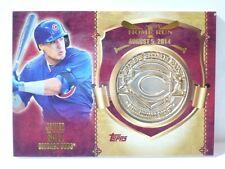 """Javier Baez 2015 Topps """"1st Home Run"""" Commemorative Medallion ERROR Card. *RARE*"""