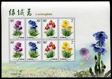 China PRC 2004-18 Meconopsis Scheinmohn Blüten Blossoms 3563-66 Kleinbogen MNH