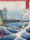 Utagawa Hiroshige Japanese Sea Off Satta Old Art Painting Canvas Art Print