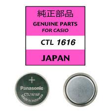 Panasonic CTL 1616F / CTL 1616 Genuine Casio Replacement Solar Battery (G-shock)