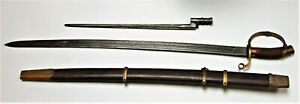 """Saber officer's  model 1881/1909 """"For courage"""" and  bayonet  with the order of S"""