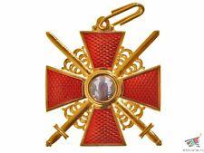 CROSS / ORDER OF SAINT ANNA BADGE 3 CLASS CROSS WITH SWORDS, RUSSIA, REPLICA