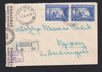 GERMANY 1943, German Occupation, WWII, Serbia, Domestic Letter