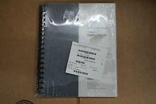 Motoman XRC Robot Programming Manual 142971-1 Inform II User Manual