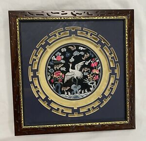 Asian Wall Art Embroidered Design with Intricate Mat Framed