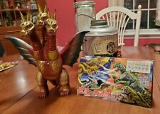 "Sofubi Kaiju Godzilla Marmit Ghidora 2001 Exclusive Festival w/ HEADER Vinyl 12"""