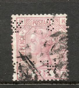 Queen Victoria 2½d SG 141 Plate 5 Used CIH/&S Perfin As Scanned Cat £85.00 Used