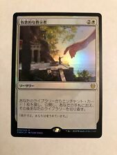 MTG - 1x Idyllic Tutor Japanese Foil Theros Beyond Death NM USA Seller