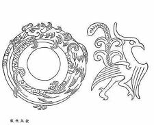 Chinese Animal Designs CD-ROM and Book (Dover Electronic Clip Art), Chen Yan, Go