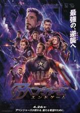 Avengers Endgame Japanese Chirashi Mini Ad-Flyer Poster 2019 Marvel