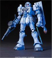NEW BANDAI HGUC 1/144 EMS-10 ZUDAH Plastic Model Kit Gundam MS IGLOO F/S