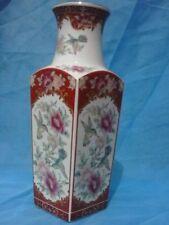 Porcelain/China Birds Vase Porcelain & China