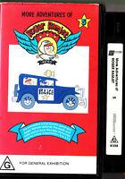 Roger Ramjet HERO VHS Volume 3 - Rare Vintage Video Tape