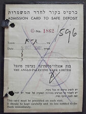 JUDAICA SCARCE ADMISSION CARD TO SAFE DEPOSIT OF THE ANGLO-PALESTINE BANK 1941