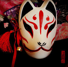 Hand-Painted Japanese Fox Mask Kitsune Cosplay Masquerade Halloween Face Mask