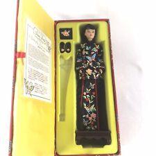 YUE-SAI Wa Wa Butterfly Dreams 12'' Collectible Doll +Stand, Base and Box