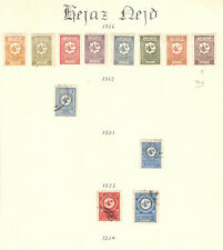 1927 1926-1932 Hejaz & Nejd (Saudi Arabia) Sg284-291 Mh* + Others On Page