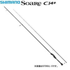 Shimano 2017 SOARE CI4+ S706UL-T Spinning Rod Fishing Pole Canne S706ULT