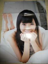 AKB48 Mayu Watanabe POSTER JAPAN LIMITED! So Cute!
