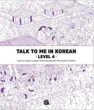 Talk To Me In Korean Level 4 Book Hangul Grammar Advanced 2016 Edition New Kpop