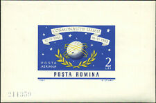 Romania Scott #C160v IMPERF Mint Never Hinged