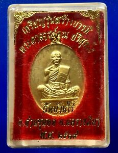A coin LP KOON, Generation create power and prestige,BE.2519, Thai Buddha Amulet