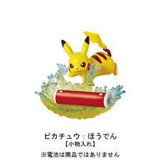 Pokemon Desk de Oyakudachi Figure vol.2 #1 Pikachu Discharge Accessory case