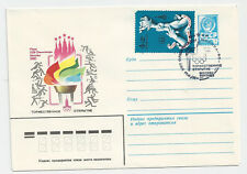 FLAMME OLYMPIQUE - JEUX OLYMPIQUES  MOSCOU 1980 - ENVELOPPE TIMBREE 1°JOUR