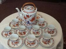 Japanese Teaset. Hand Decorated Stanley 368 Hong Kong.