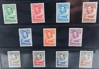.BECHUANALAND. 1938 - 1952 KGVI DEFINITIVE SET MNH MVLH STAMPS 1/2d to 10/-.