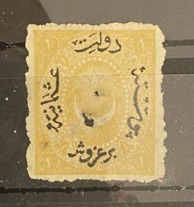 Turkey Ottoman 1871 1 pia Postage Stamp Type III Irregular Perf Mi #15B