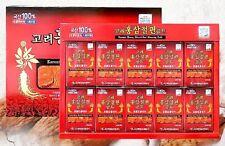 [Korean Ginseng] Korean Honey Sliced Red Ginseng Gold - 200g(20g x 10packs)
