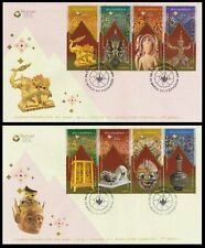 Thailand 2013 World Stamp Exhibition Handicraft Art Culture (stamp FDC)