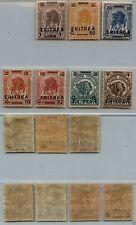 ERITREA - 1922 - Elefante o Leone francobolli Somalia soprastampati (S.11) - MH