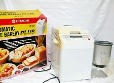 Hitachi Automatic Home Bakery Plus Bread Rice Jam Maker Machine Cooker in Box
