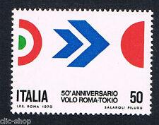 ITALIA 1 FRANCOBOLLO VOLO ROMA-TOKIO 50 LIRE 1970 nuovo**